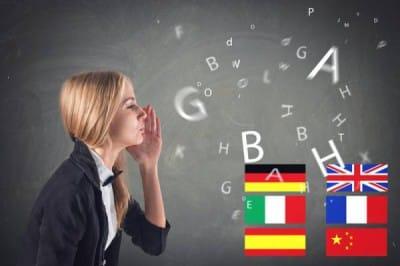 выучить языков
