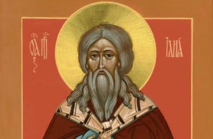 пророка Ильи