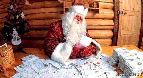 сказать ребенку Деда Мороза